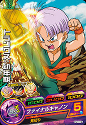 DRAGON BALL HEROES HJ1-19