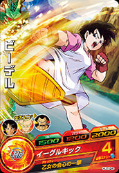 DRAGON BALL HEROES HJ1-24
