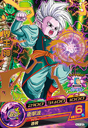 DRAGON BALL HEROES HJ1-25