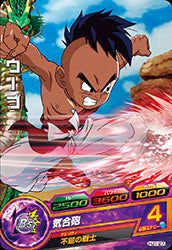DRAGON BALL HEROES HJ1-27