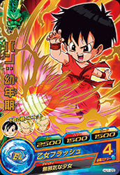 DRAGON BALL HEROES HJ1-28