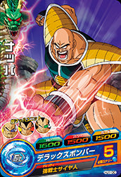DRAGON BALL HEROES HJ1-30