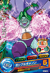 DRAGON BALL HEROES HJ1-32