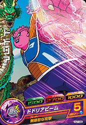 DRAGON BALL HEROES HJ1-33