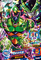 DRAGON BALL HEROES HJ1-37
