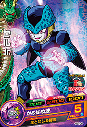 DRAGON BALL HEROES HJ1-38