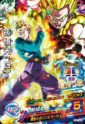 DRAGON BALL HEROES HJ1-44