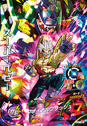 DRAGON BALL HEROES HJ1-55