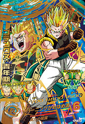 DRAGON BALL HEROES HJ1-57