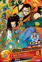 DRAGON BALL HEROES HJ1-58