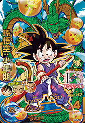 DRAGON BALL HEROES HJ1-CP1