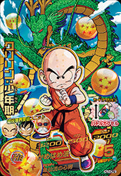 DRAGON BALL HEROES HJ1-CP2
