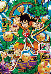 DRAGON BALL HEROES HJ1-CP4