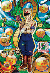 DRAGON BALL HEROES HJ1-CP7