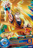 DRAGON BALL HEROES HJ2-01