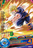 DRAGON BALL HEROES HJ2-03
