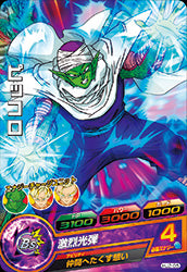 DRAGON BALL HEROES HJ2-05