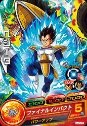 DRAGON BALL HEROES HJ2-21