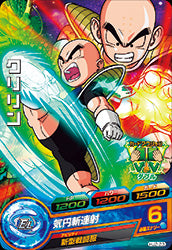 DRAGON BALL HEROES HJ2-23