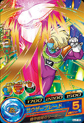 DRAGON BALL HEROES HJ2-35