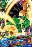 DRAGON BALL HEROES HJ2-36
