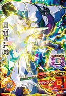 DRAGON BALL HEROES HJ2-38