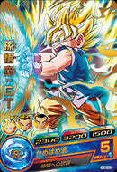 DRAGON BALL HEROES HJ2-43