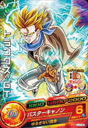 DRAGON BALL HEROES HJ2-49