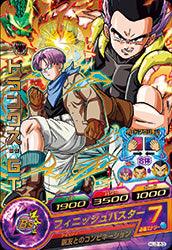 DRAGON BALL HEROES HJ2-50