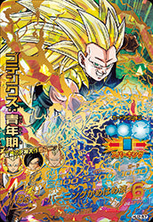 DRAGON BALL HEROES HJ2-57