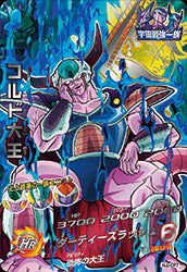 DRAGON BALL HEROES HJ2-CP7 Cold King