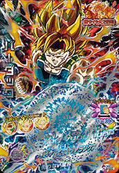 DRAGON BALL HEROES HJ2-SEC