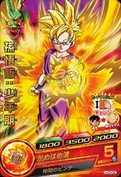 DRAGON BALL HEROES HJ3-02