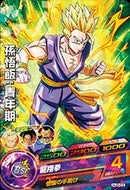 DRAGON BALL HEROES HJ3-03