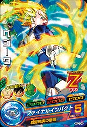 DRAGON BALL HEROES HJ3-04