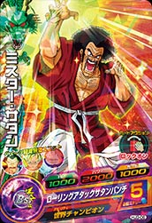 DRAGON BALL HEROES HJ3-06