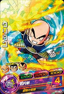DRAGON BALL HEROES HJ3-14