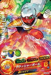 DRAGON BALL HEROES HJ3-23