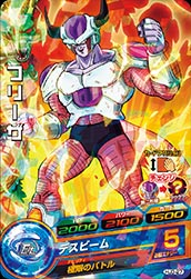 DRAGON BALL HEROES HJ3-27