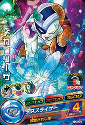 DRAGON BALL HEROES HJ3-29