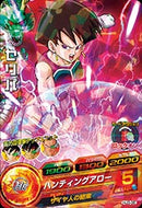 DRAGON BALL HEROES HJ3-35