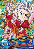 DRAGON BALL HEROES HJ3-44