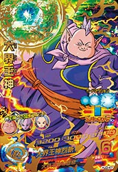 DRAGON BALL HEROES HJ3-47