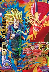 DRAGON BALL HEROES HJ3-CP3 Trunks : Seinenki