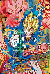 DRAGON BALL HEROES HJ3-CP5 Vegetto
