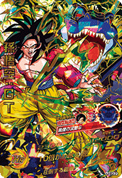 SUPER DRAGON BALL HEROES HJ3-SEC2 CP Son Goku : GT