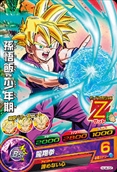 DRAGON BALL HEROES HJ4-02