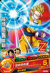 DRAGON BALL HEROES HJ4-03