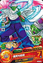 DRAGON BALL HEROES HJ4-05