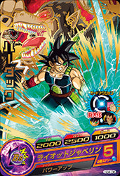DRAGON BALL HEROES HJ4-06